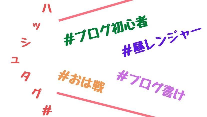 f:id:nayoro_urawa:20201005221208j:plain