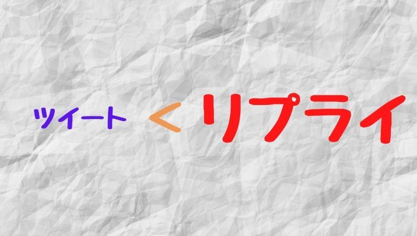 f:id:nayoro_urawa:20201005221241j:plain