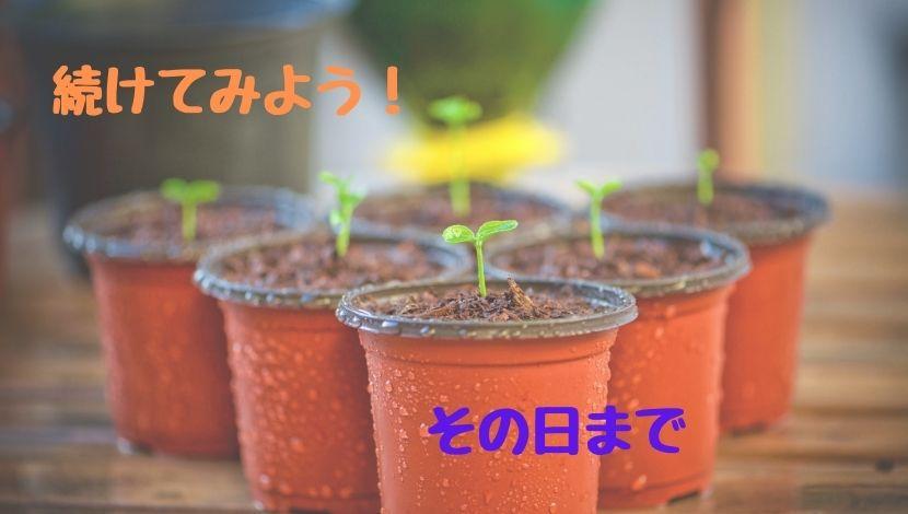 f:id:nayoro_urawa:20201005221254j:plain