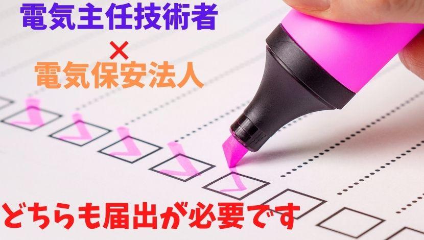 f:id:nayoro_urawa:20201008104638j:plain