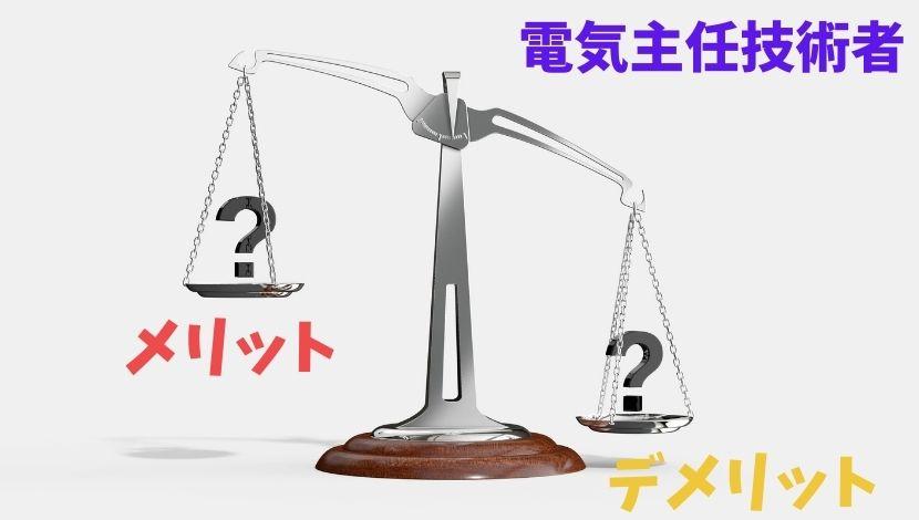 f:id:nayoro_urawa:20201008104703j:plain