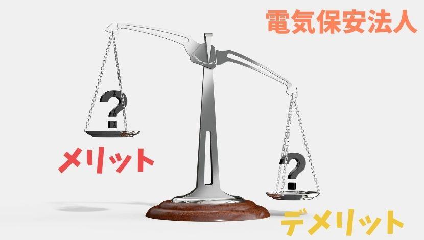f:id:nayoro_urawa:20201008104727j:plain