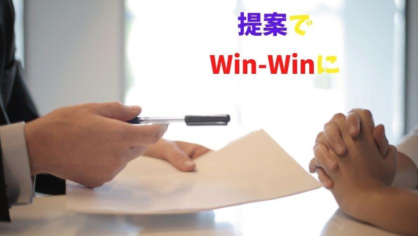 f:id:nayoro_urawa:20201008104751j:plain