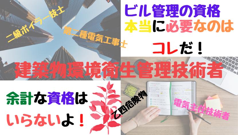 f:id:nayoro_urawa:20201009183117p:plain