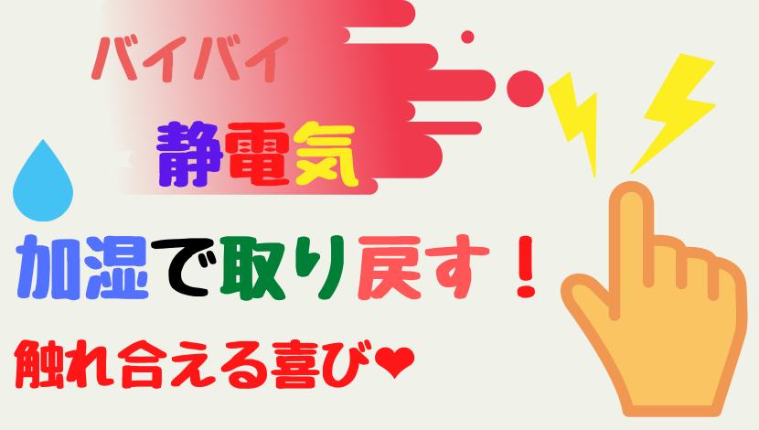 f:id:nayoro_urawa:20201012131937p:plain