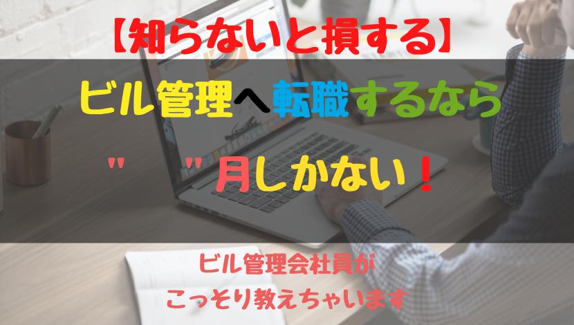 f:id:nayoro_urawa:20201014095515p:plain