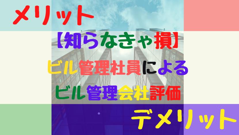 f:id:nayoro_urawa:20201014224231p:plain