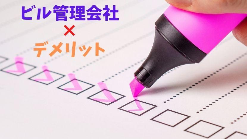 f:id:nayoro_urawa:20201014224322j:plain