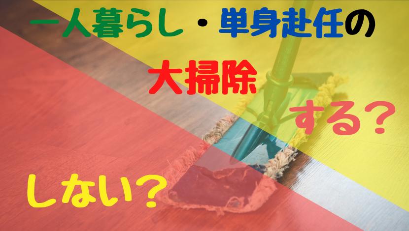 f:id:nayoro_urawa:20201016183714p:plain