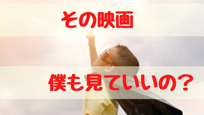 f:id:nayoro_urawa:20201017144402p:plain