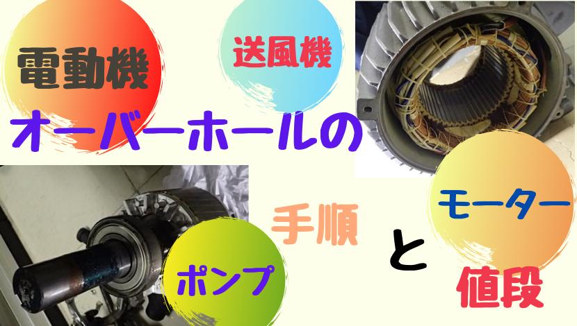 f:id:nayoro_urawa:20201018142507p:plain