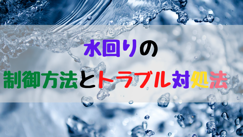 f:id:nayoro_urawa:20201019184441p:plain