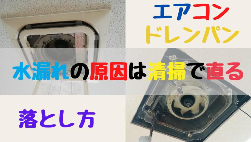f:id:nayoro_urawa:20201020112254p:plain