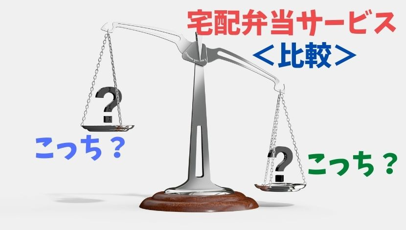 f:id:nayoro_urawa:20201020221026j:plain