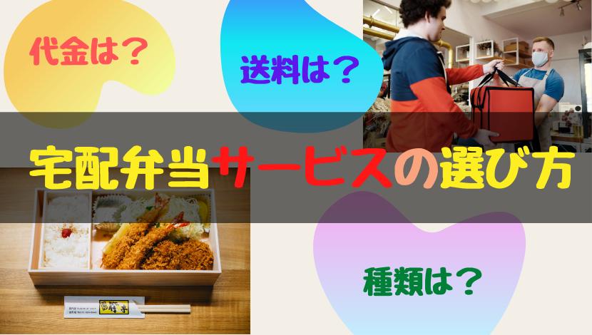 f:id:nayoro_urawa:20201020221109p:plain