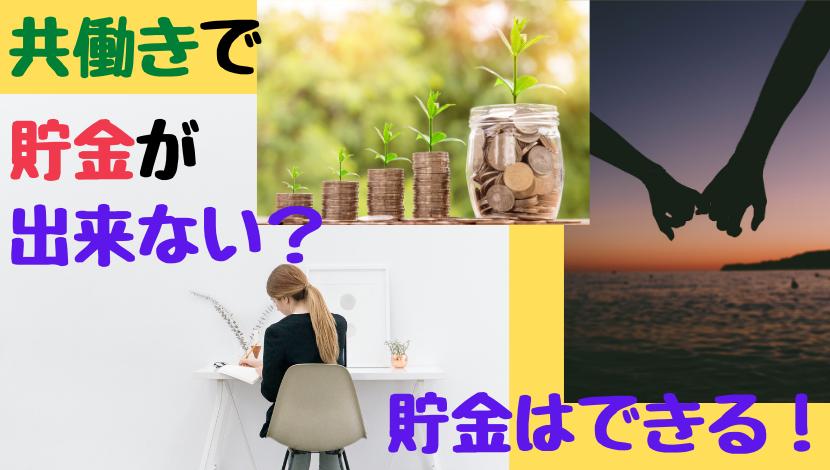 f:id:nayoro_urawa:20201022150846p:plain