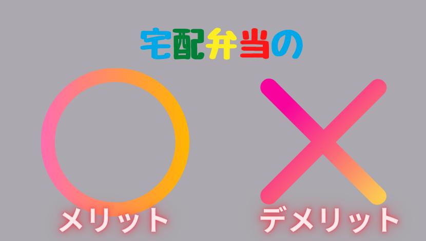 f:id:nayoro_urawa:20201022221835p:plain