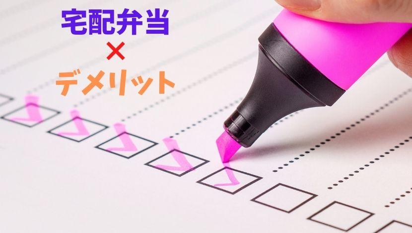 f:id:nayoro_urawa:20201022222242j:plain