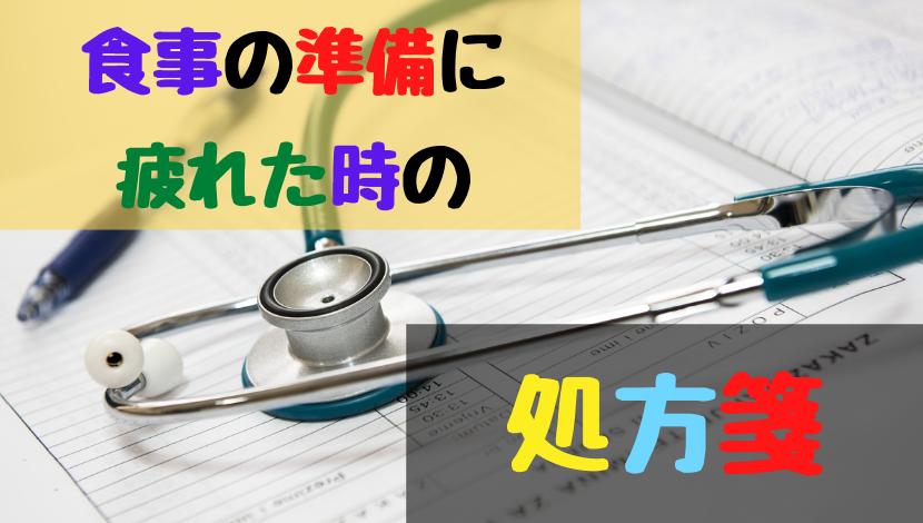 f:id:nayoro_urawa:20201028154929p:plain