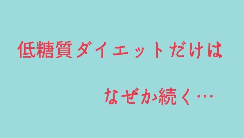 f:id:nayoro_urawa:20201103083625j:plain