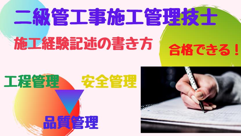 f:id:nayoro_urawa:20201103165105p:plain