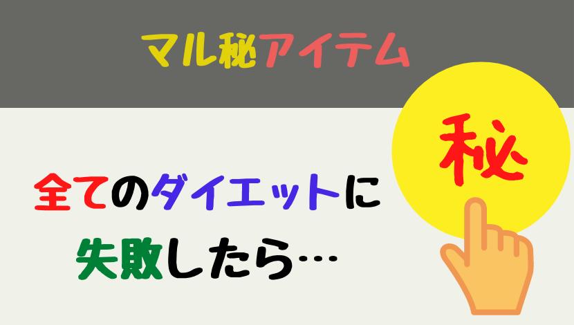 f:id:nayoro_urawa:20201107111258p:plain