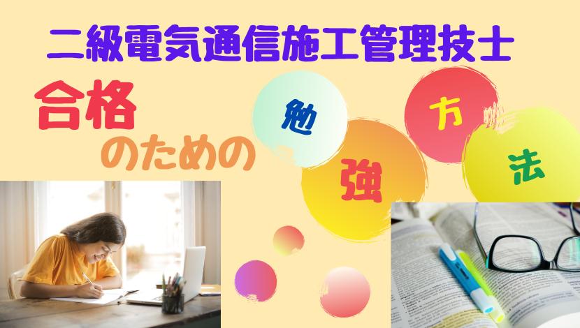 f:id:nayoro_urawa:20201116215819p:plain