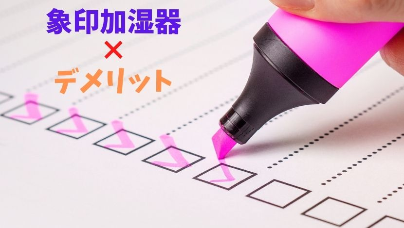f:id:nayoro_urawa:20201118215640j:plain