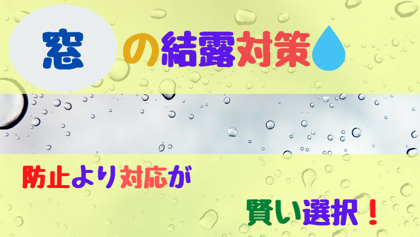 f:id:nayoro_urawa:20201121085317p:plain