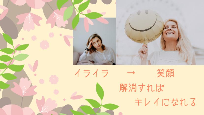 f:id:nayoro_urawa:20201122090226p:plain