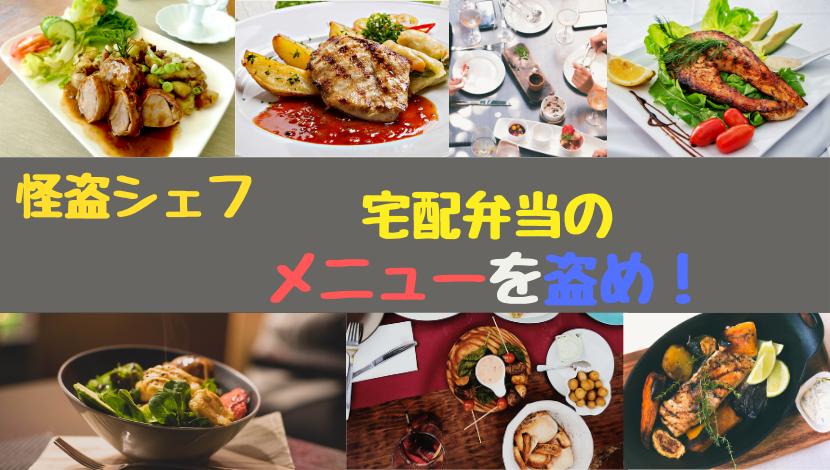 f:id:nayoro_urawa:20201124215642p:plain
