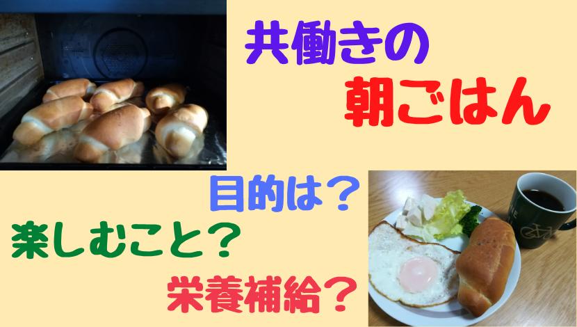 f:id:nayoro_urawa:20201129100002p:plain