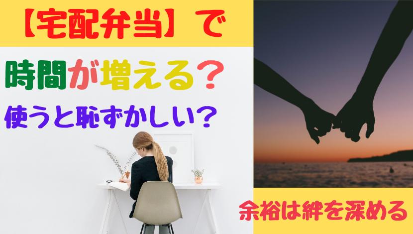 f:id:nayoro_urawa:20201130144347p:plain