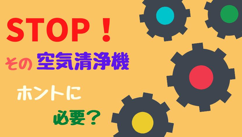 f:id:nayoro_urawa:20201210090055p:plain