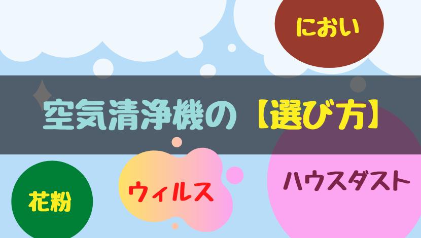 f:id:nayoro_urawa:20201210165440p:plain