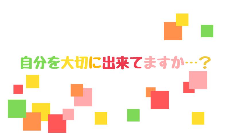 f:id:nayoro_urawa:20201212173939p:plain