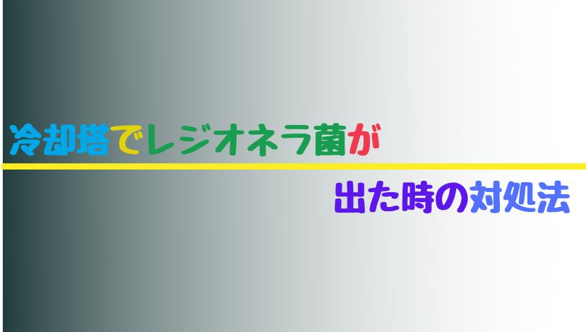 f:id:nayoro_urawa:20201214114143p:plain