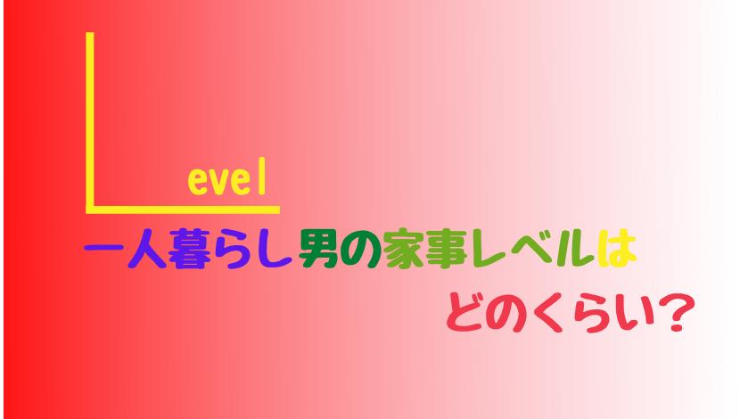 f:id:nayoro_urawa:20201216214224p:plain