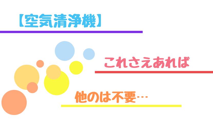 f:id:nayoro_urawa:20201218105320p:plain