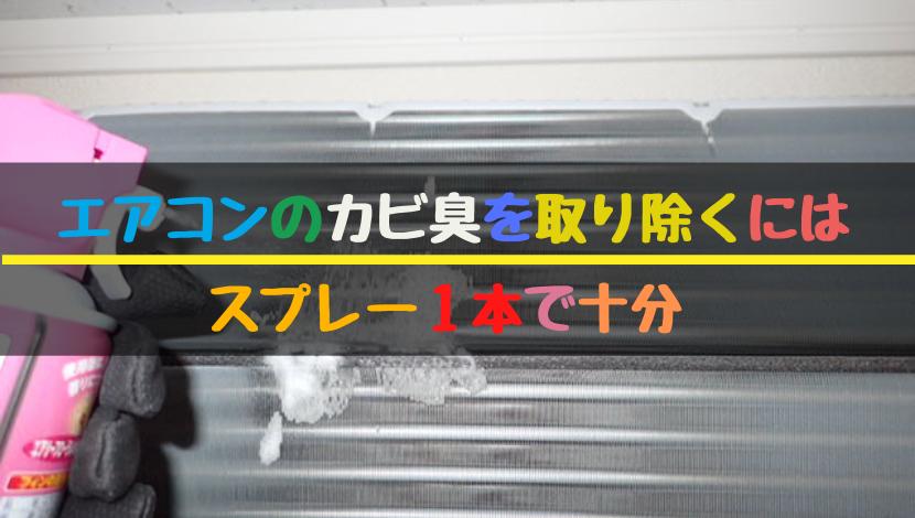 f:id:nayoro_urawa:20201224093633p:plain