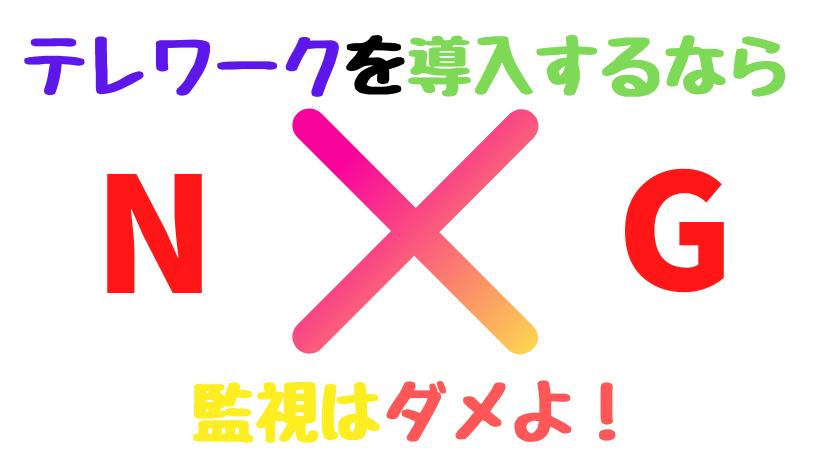 f:id:nayoro_urawa:20201226090158p:plain