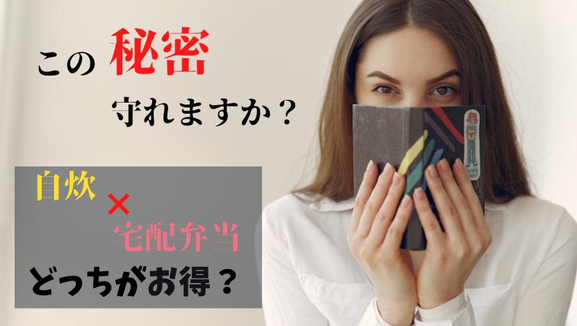 f:id:nayoro_urawa:20210104142325p:plain
