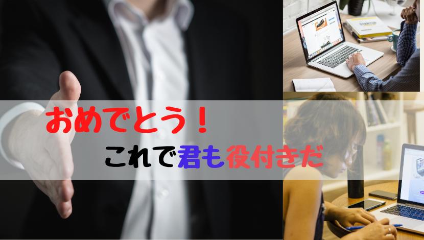 f:id:nayoro_urawa:20210107070704p:plain