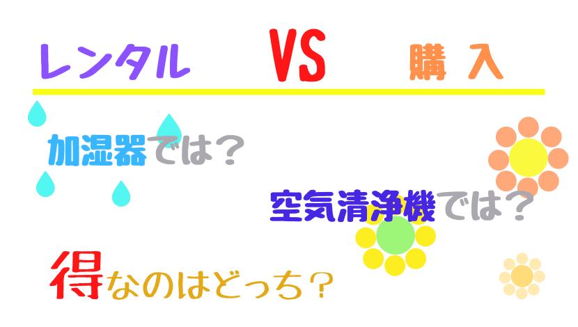 f:id:nayoro_urawa:20210110093731p:plain