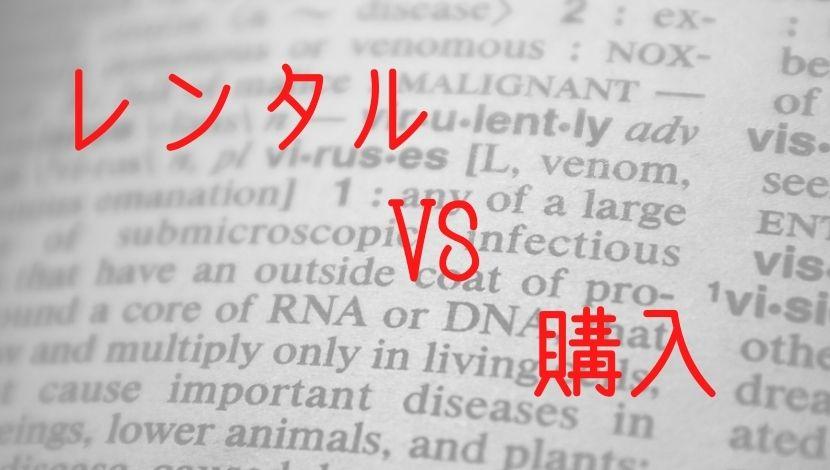 f:id:nayoro_urawa:20210110094534j:plain