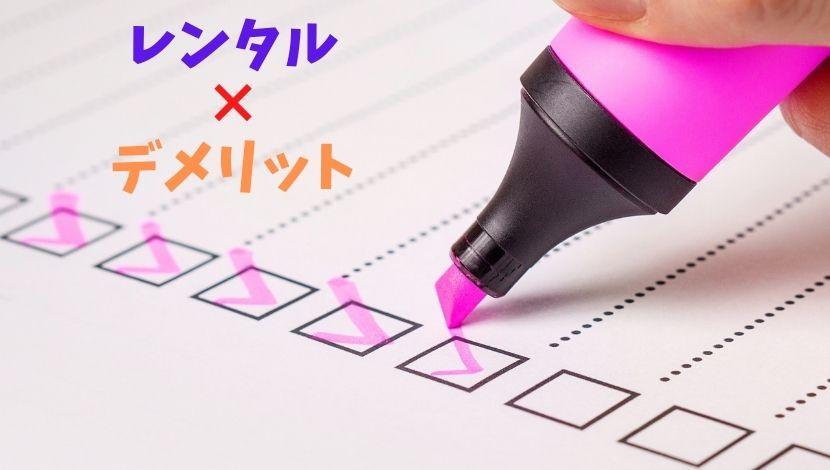 f:id:nayoro_urawa:20210110094626j:plain