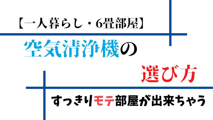 f:id:nayoro_urawa:20210115074817p:plain