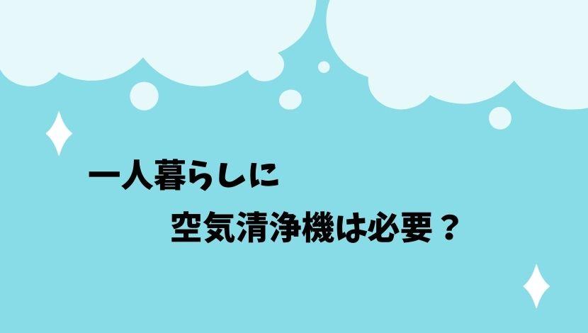 f:id:nayoro_urawa:20210115075536j:plain