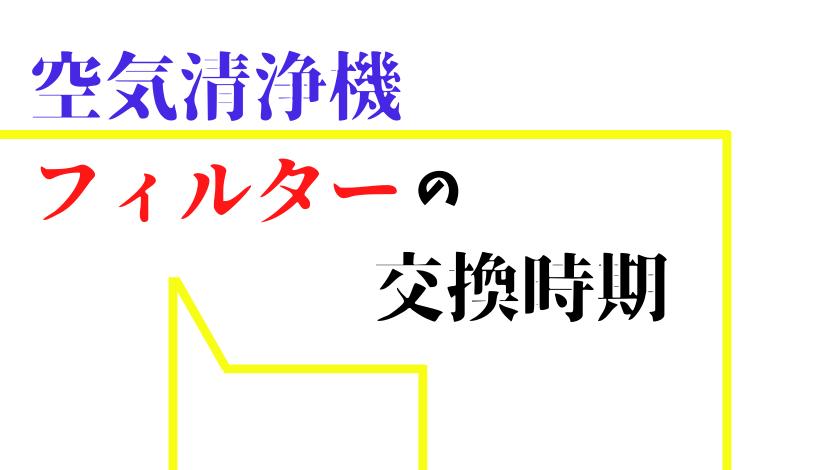 f:id:nayoro_urawa:20210115214316p:plain