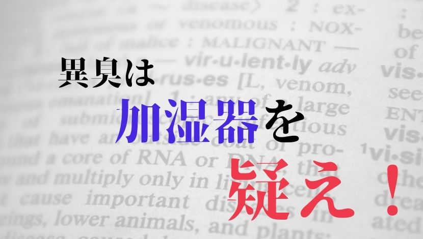 f:id:nayoro_urawa:20210118153725j:plain